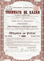 TRAMWAYS De KAZAN; Obligation - Russia