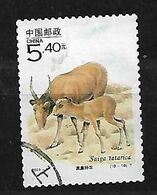 CHINA 2001 PROTECTED  FAUNA - 1949 - ... République Populaire