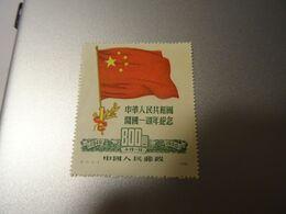 CHINE  RP  1950 Grand Format - 1949 - ... Volksrepublik