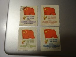 CHINE  RP  1950 Serie - 1949 - ... Volksrepublik