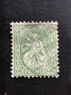 Schweiz / Suisse HELVETIA YT:54 1881 - Unclassified