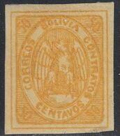 Bolivia, Scott #5, Mint No Gum, Condor, Issued 1867 - Bolivia