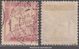 *RARE* 1Fr Rose/paille TB Et Signé  (Y&T N° 39, Cote 525€) - Taxes