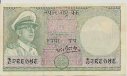NEPAL P. 17 5 R 1972 UNC - Nepal