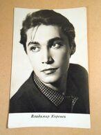 Actor. Vladimir Korenev - Actors