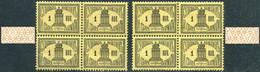 Russia 1887 Judicial Revenue PEACE Court Fee 1 Kop. MNH ** BOTH TYPES U/P Fiscal Tax Gerichtskostenmarke Russland Russie - Steuermarken