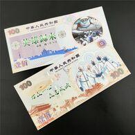 China 2020 Commemorative Training Banknote Of COVID -19 -3, No Real Face Value - China