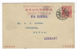 JAPAN - Foreign Postal St. Card FC 14, Kyoto 15.10.1912 To Germany Via Tsuruga  - 320 - Giappone