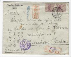 JAPAN  - Registered Cover  Nagano Kamimura  3.5.1923 ,  2x 20 Sen Tazawa # 153 To Germany - 394 - Giappone