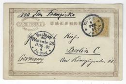 JAPAN - Postcard  With View, Kobe 9.9.1901 To Berlin, Koban 4 Sen # 83 - 437 - Usati