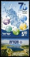 2008Israel1969Mekorot Israel National Water Syatem 70 Years - Nuevos (con Tab)