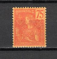 INDOCHINE N° 36 NEUF AVEC CHARNIERE COTE 50.00€  TYPE GRASSET - Unused Stamps