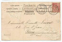 N° 116 PERFORE OF CARTE PRIVEE LE HAVRE 1901 PORT - Francia