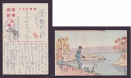 1938 JAPAN WWII Military Chinese Fishing De Country Postcard North China WW2 MANCHURIA CHINE JAPON GIAPPONE - 1941-45 Noord-China