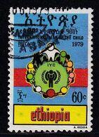Ethiopia 1979, Vfu - Etiopia