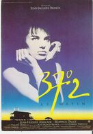 37° LE MATIN . CP  Ed. Nugeron E 309 Avec Béatrice Dalle Tournage à Gruissan - Posters On Cards