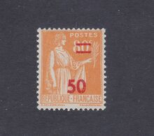 TIMBRE FRANCE N° 481 NEUF ** - 1932-39 Paz