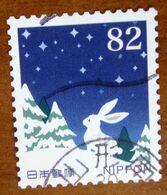 2017 GIAPPONE Animali Lepre  White Hare (Facing Left) Neve - 82 Y Usato - Gebruikt
