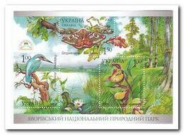 Ukraïne 2003, Postfris MNH, Nature, Birds, Flowers - Oekraïne