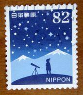 2017 GIAPPONE Telescopio Neve Astronomical Observation - 82 Y Usato - Gebruikt