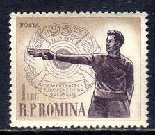 Romania Sc# 1043 (1955) European Sharpshooting Champ Full Set OG MNH** - Ongebruikt