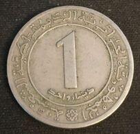 ALGERIE - ALGERIA - Lot 2 Pièces 1 DINAR 1972 ( FAO ) - KM 104.1 - Atelier De Kremnica - KM 104.2 - Atelier De Stuttgart - Algeria