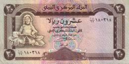 YEMEN ARAB P. 26b 20 R 1990 UNC - Yemen