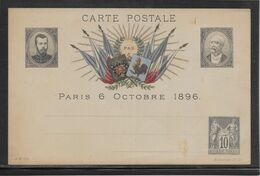 France Entiers Postaux - 10 Centimes Sage Storch G27a - TB - Standard Postcards & Stamped On Demand (before 1995)