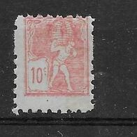 France Poste Enfantine 10 Centimes Type Atlas - Neuf * Avec Charnière - TB - Curiosities: 1900-20 Mint/hinged