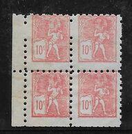 France Poste Enfantine 10 Centimes Type Atlas - Bloc De 4 - Neuf * Avec Charnière - TB - Curiosities: 1900-20 Mint/hinged