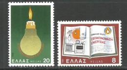 Greece 1980 Mint Stamps MNH(**) Set - Griechenland