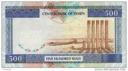 YEMEN ARAB P. 30  500 R 1997 UNC - Yemen