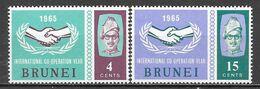 Brunei N° 114/15 Yvert NEUF * - Brunei (1984-...)