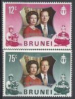 Brunei N° 187/88 NEUF ** - Brunei (1984-...)