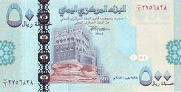 YEMEN ARAB P. 34 500 R 2007 UNC - Yemen