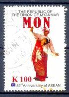 MYANMAR  (GES1675) - Myanmar (Burma 1948-...)