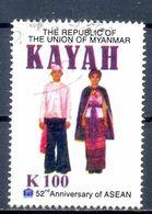 MYANMAR  (GES1678) - Myanmar (Burma 1948-...)