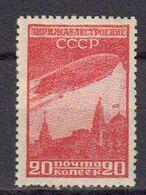 Russie URSS 1931 Poste Aerienne Yvert 24 * Neuf Avec Charniere - Nuovi