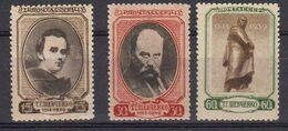 Russie URSS 1939 Yvert 711 / 713 ** Neufs Sans Charniere. Anniversaire Naissance De Chevtchenko. - Nuovi