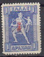 Grece 1917 Timbres 1911 12 Surcharges Yvert 284 * Neuf Avec Charniere. - Griechenland