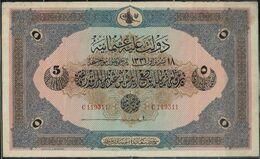 TURKEY 1915-16 OTTOMANE IMPERIA BANKNOTES 5 LIVRE UNC !! - Turkije