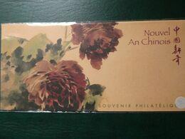 FRANCE 2007 BLOC SOUVENIR N° 16 NOUVEL AN CHINOIS ANNÉE DU COCHON 2007 NEUF ** SOUS BLISTER D'ORIGINE - Foglietti Commemorativi