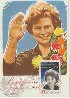 URSS Carte Maximum 1963 V Terechkova 2693 - 1923-1991 URSS