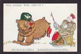CPA Ours Guerre War Patriotisme Germany Non Circulé Ours Russie Carte Allemande - Bears