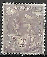 ETHIOPIE   -  1894.   Y&T N° 6 (*) .   Lion De Juda. - Ethiopie