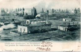 ARMENIE  VUE GENERALE DES ETABLISSEMENT DE BALAKANI  EN 1903 - Armenia