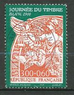 FRANCE - 1998 - YT3135 -  Oblitere - Usati