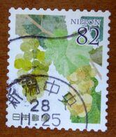 2016 GIAPPONE  Frutta Uva  White Grapes - 82 Y Usato - 1989-... Imperatore Akihito (Periodo Heisei)