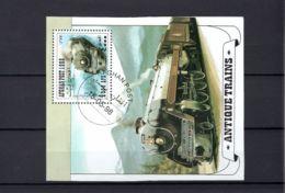 Afghan Post - Trains -  Gest / Obl / Used - Treni