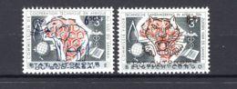 Sud-Kasai 16/17 - MNH - South-Kasaï